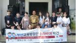 Pelajar Asal Korea Selatan Kunjungi Surabaya